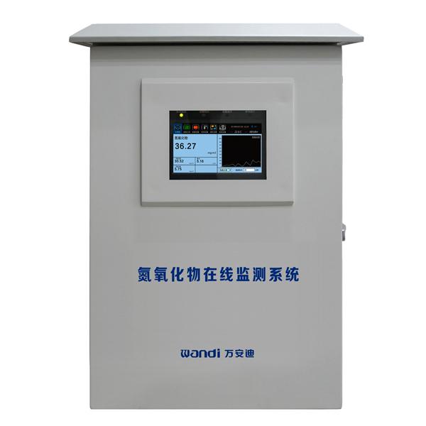 工业氮氧化物分析仪