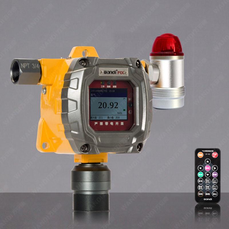 液化气检测仪报警器
