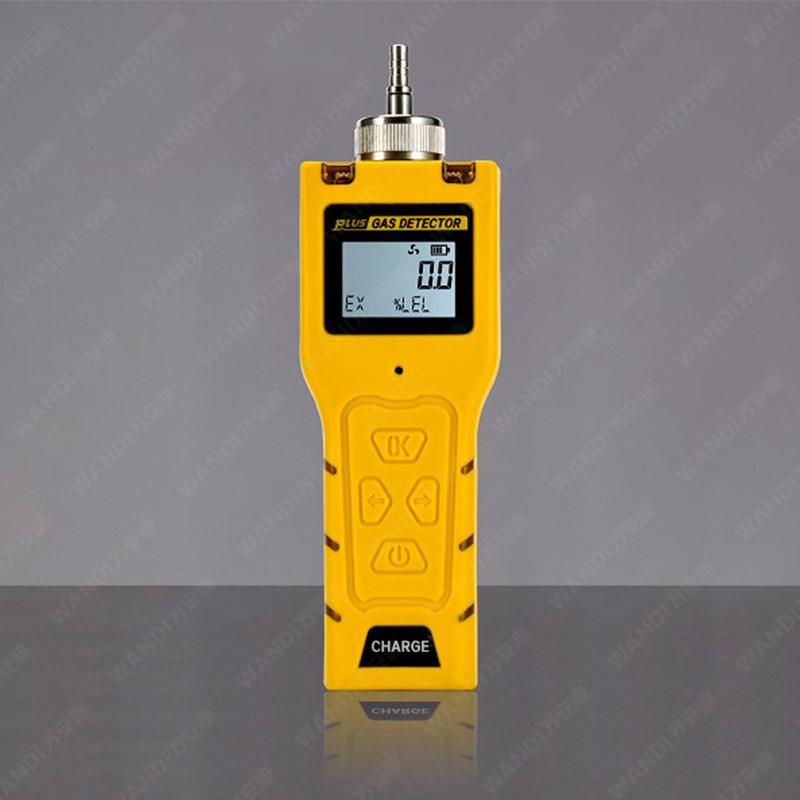 硫化氢报警器检测仪