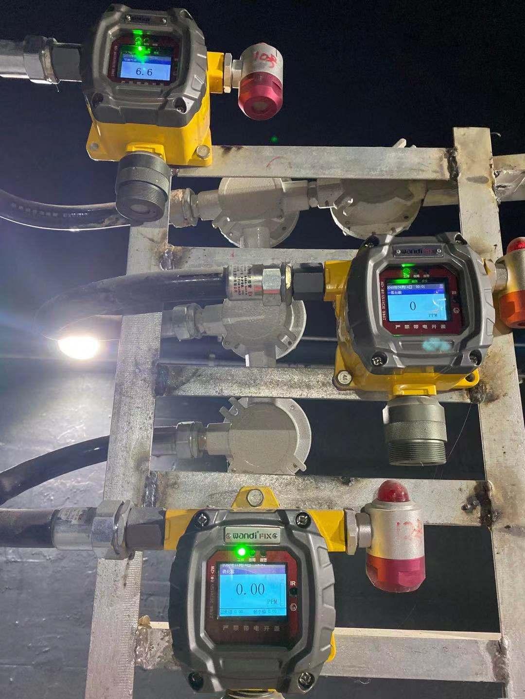在线SO2气体检测仪