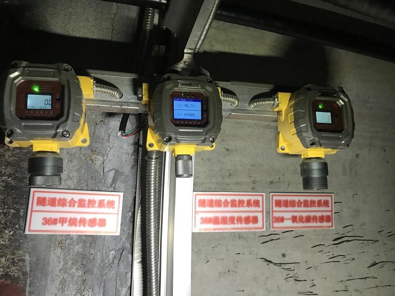 天然气检测仪液化气检测仪