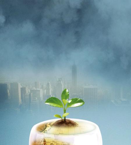 2020粤港澳大湾区生态环境技术与设备展览会