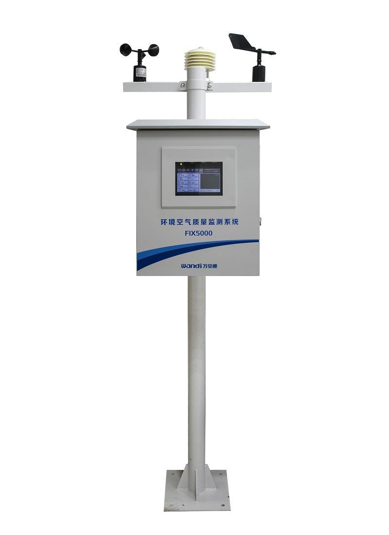 网格化大气环境监测仪